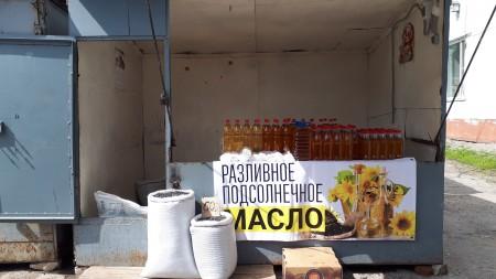 масло подсолнечное Чебоксары. Фото №3