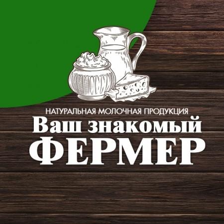 молоко Дзержинск. Фото №1