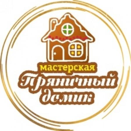 сладости Ижевск. Фото №1