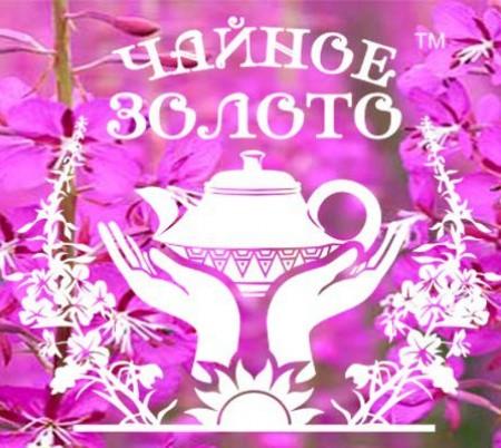 чай Казань. Фото №1