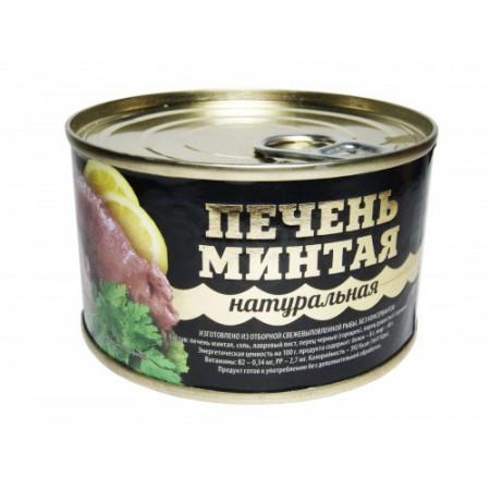 консервы Казань. Фото №2