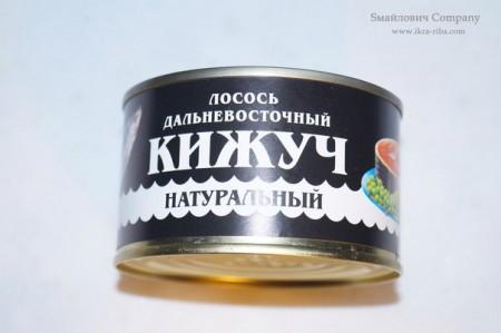 консервы Казань. Фото №3