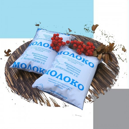 молоко Казань. Фото №2