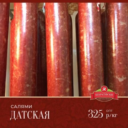 колбасные изделия Кинель. Фото №2