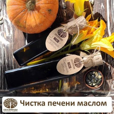 масло тыквенное Краснодар. Фото №1