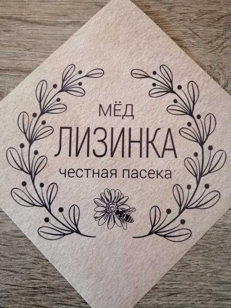 мёд Кстово. Фото №1
