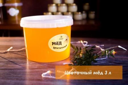 мёд Нефтекамск. Фото №1