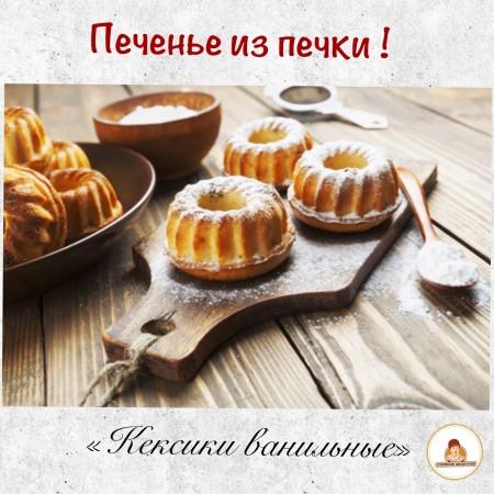 сладости Новочебоксарск. Фото №3