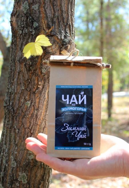 чай Оренбург. Фото №2