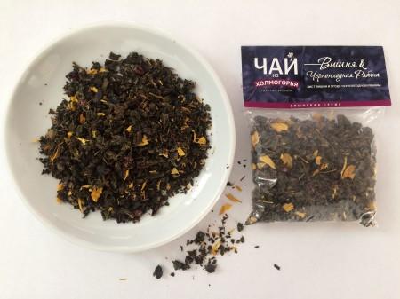 чай Оренбург. Фото №3