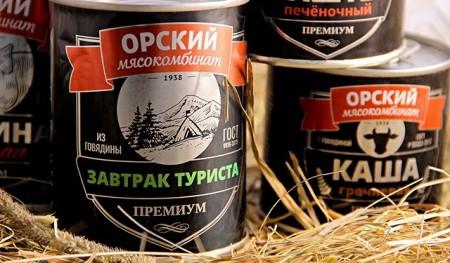 консервы Орск. Фото №1