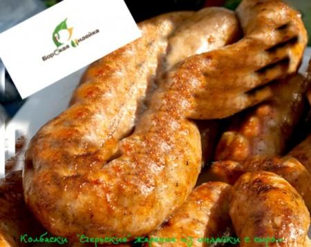 колбасные изделия Самара. Фото №3