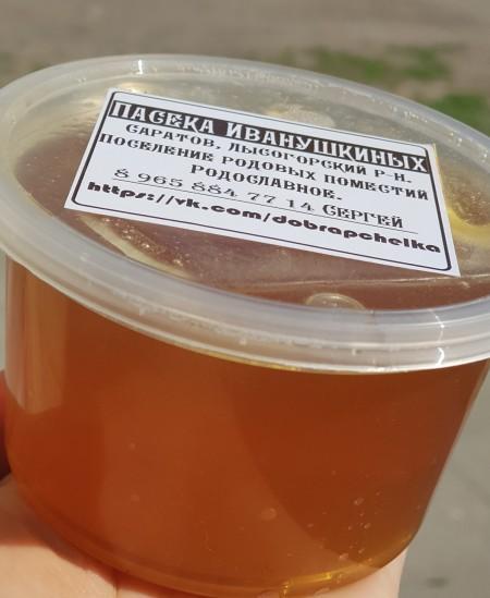 мёд Саратов. Фото №2