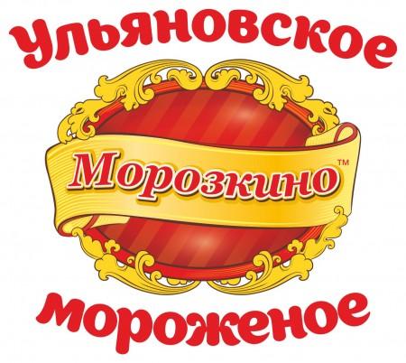 мороженое Ульяновск. Фото №1