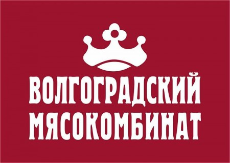 говядина Волгоград. Фото №1