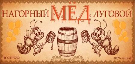 мёд Волгоград. Фото №1