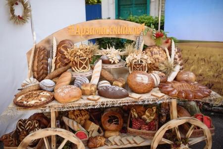 хлеб Арзамас. Фото №1