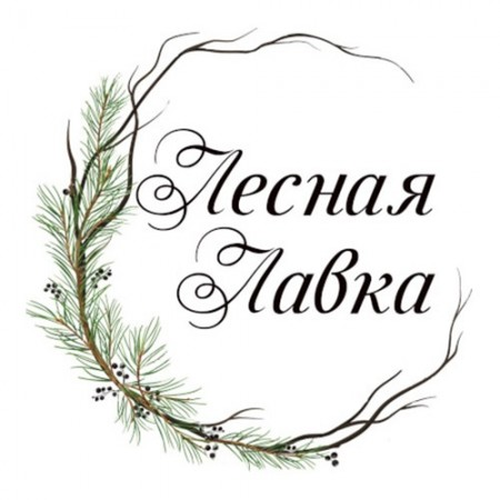 варенье Дзержинск. Фото №1