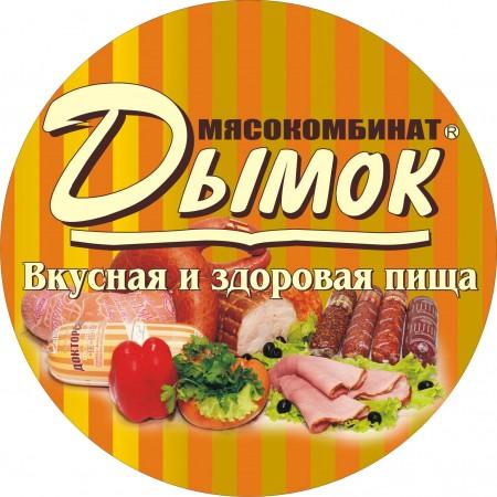 колбасные изделия Энгельс. Фото №1