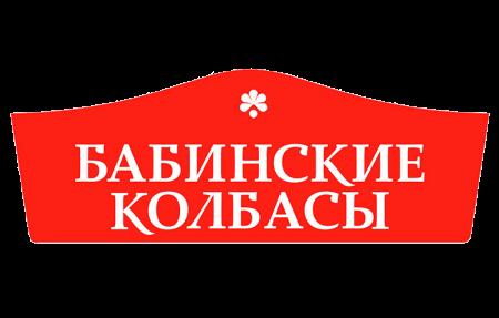 колбасные изделия Ижевск. Фото №1