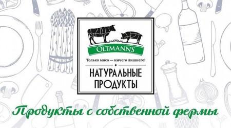 колбасные изделия Казань. Фото №1