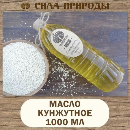 масло кунжутное Краснодар. Фото №1