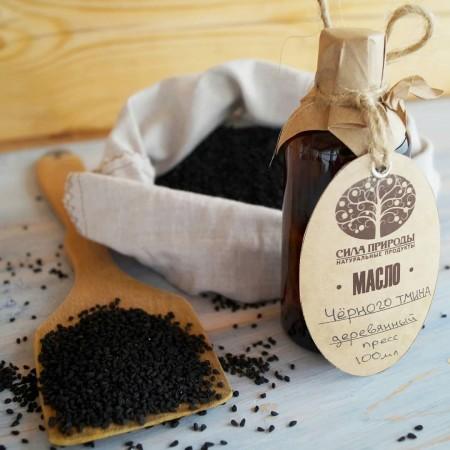 масло чёрного тмина Краснодар. Фото №2