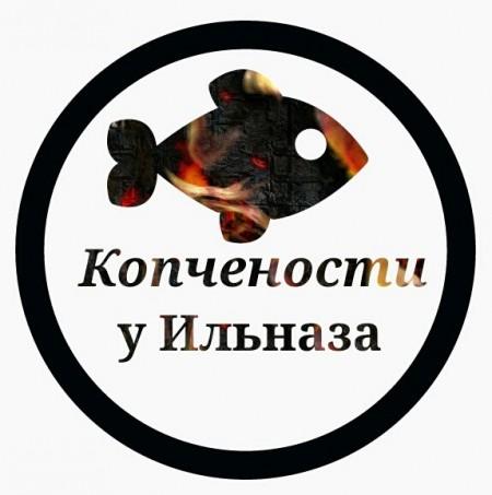 копчёности Набережные Челны. Фото №1