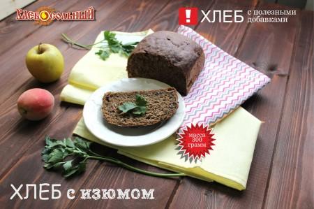 хлеб Нефтекамск. Фото №2