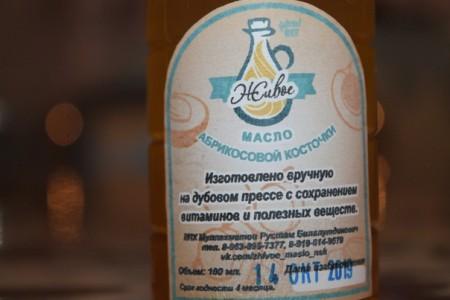 масло абрикосовое Нефтекамск. Фото №1