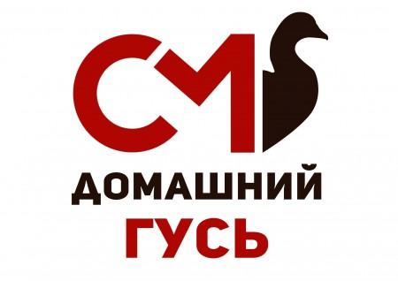 гусь Нижний Новгород. Фото №1