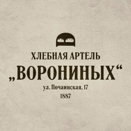 хлеб Нижний Новгород. Фото №1