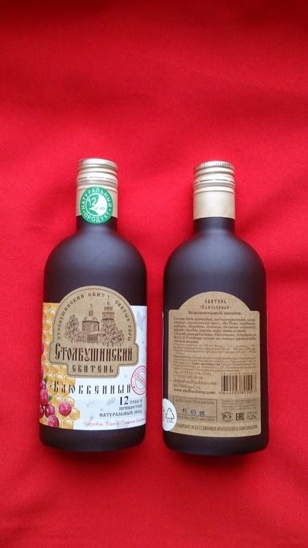 напитки Нижний Новгород. Фото №1
