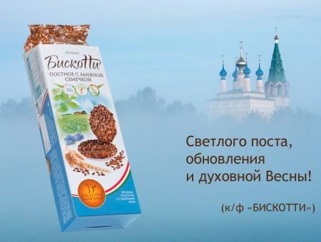 сладости Нижний Новгород. Фото №2