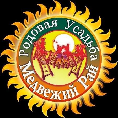 масло грецкого ореха Орёл. Фото №1