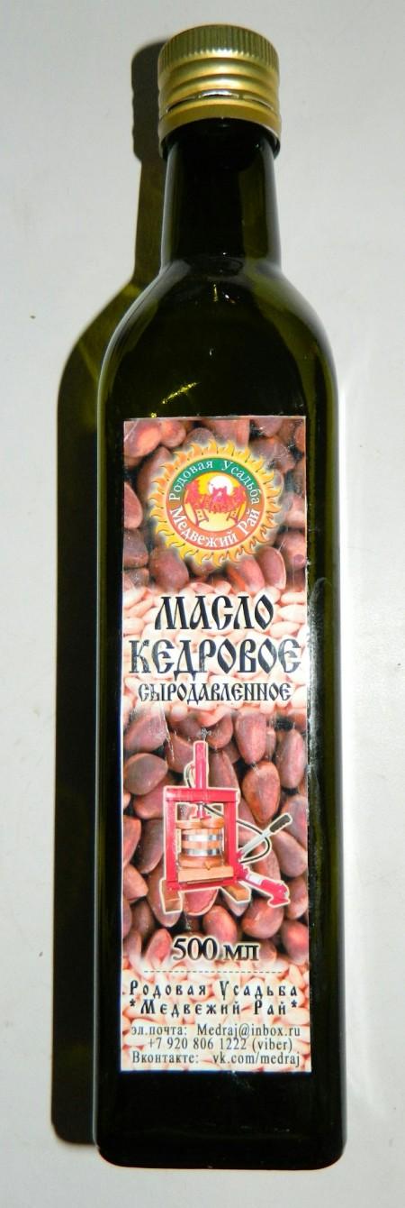 масло кедровое Орёл. Фото №2