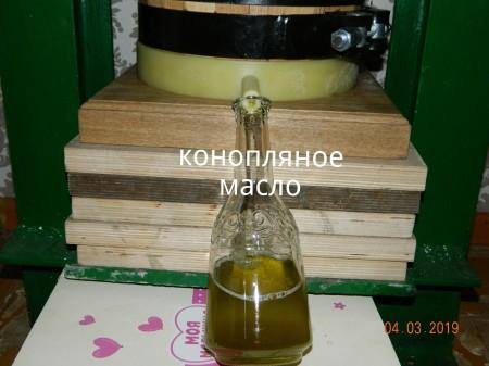 масло конопляное Орёл. Фото №2