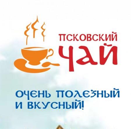 чай Псков. Фото №1