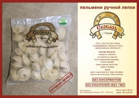 полуфабрикаты Псков. Фото №2