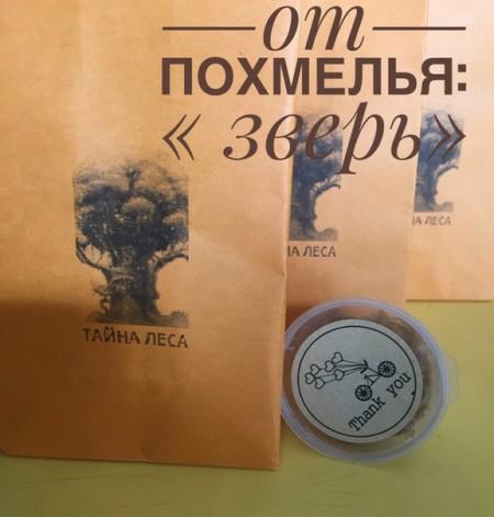 чай Самара. Фото №2