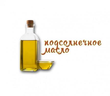 масло подсолнечное Самара. Фото №1