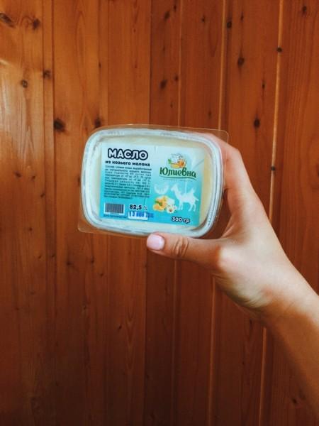 масло сливочное Самара. Фото №1