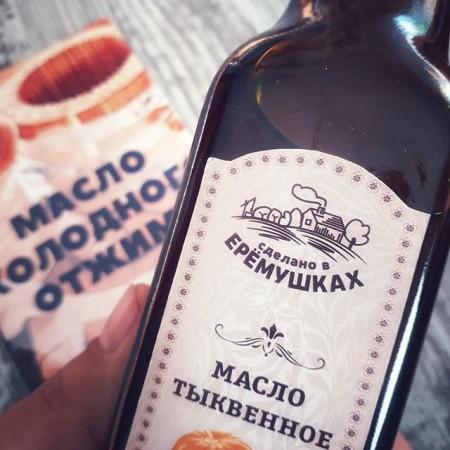 масло тыквенное Стерлитамак. Фото №2