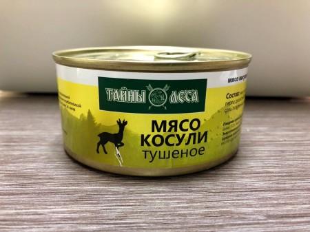 консервы Тольятти. Фото №3