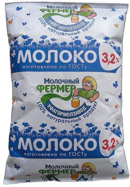 молоко Уфа. Фото №3