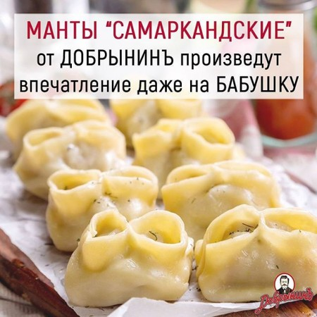 полуфабрикаты Уфа. Фото №3
