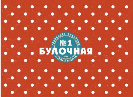 хлеб Ульяновск. Фото №1