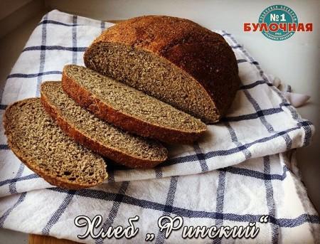 хлеб Ульяновск. Фото №2