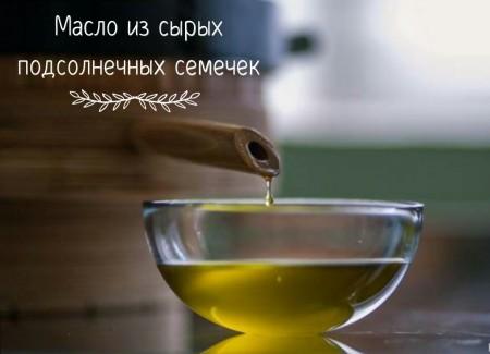 масло подсолнечное Ульяновск. Фото №1