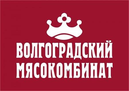 колбасные изделия Волгоград. Фото №1